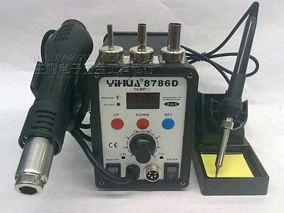 YiHua YH8786D 700W  2 in 1,Hot Air Soldering Station SMD Rework Station