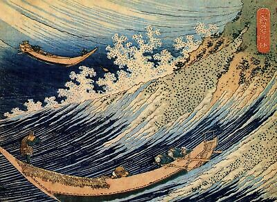 Wild Sea at Choshi Japanese Repro Woodblock Picture Painting Print Hokusai