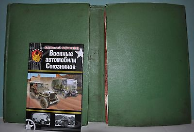 BMP-1 675 Factory Book Army Military Manual Soviet For administrative use Part2