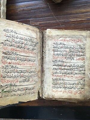 ANTIQUE OTTOMAN TURKISH HAND WRITTEN w ISLAMIC CALLIGRAPHY BOOK -3