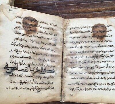 ANTIQUE OTTOMAN TURKISH HAND WRITTEN w ISLAMIC CALLIGRAPHY BOOK -7