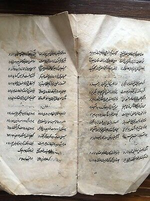 ANTIQUE OTTOMAN TURKISH HAND WRITTEN w ISLAMIC CALLIGRAPHY BOOK -8