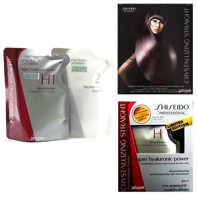 SHISEIDO Hair Straight Crystallizing H  Resistant To Natural Cream Exp. 2020