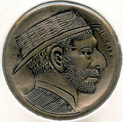 Hobo Nickel - Man with Hat & Beard - Rare Custom Engraved Coin - Liberty - AF990