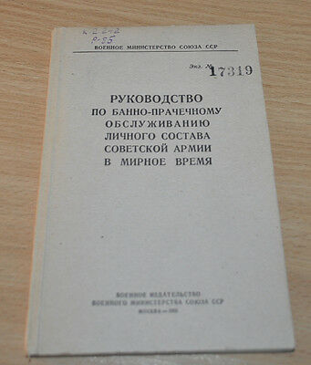Bath and laundry service personnel Soviet Manual USSR Army