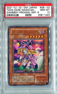 Yu-Gi-Oh JAPANESE Toon Dark Magician Girl G6-02 GAMEBOY PROMO PSA 10 GEM MINT