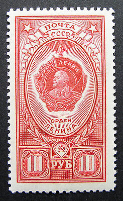 Russia 1952-1959 #1654a MNH OG 10r Russian Soviet Order of Lenin Issue $5.00!!