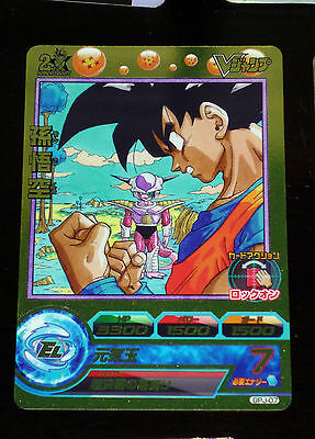 DRAGON BALL Z GT DBZ HEROES GALAXY MISSION PROMO CARD PRISM CARTE GPB-36 RARE M