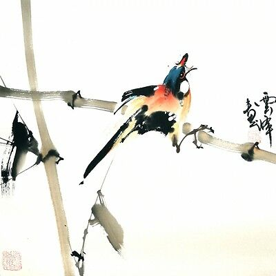 Aquarell aus China, Sommer - Aquarell von Wu Yun Feng, signiert