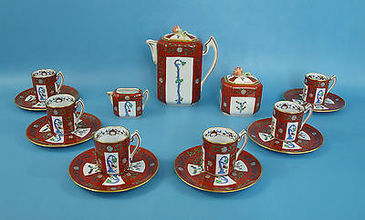 Wonderful And Rare Herend Mocca Service -Red Dynastie(G) - For 6 Persons
