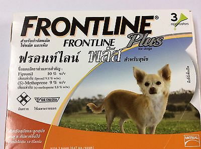 Frontline Plus for Small Dog 3 Doses Pets Health Care 0-22lbs(up to10kg)EXP01/19