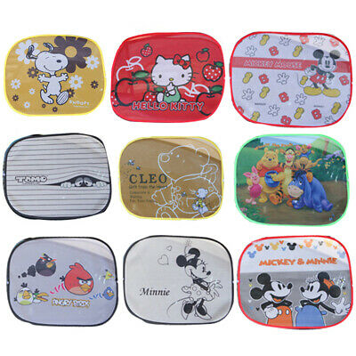 New Adorable Baby / Kid Car Sun Shades Cover For Rear Side Window UV Protection