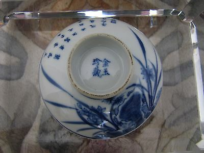 Antique Chinese Porcelain Poem Small Dish / Teacup Lid.