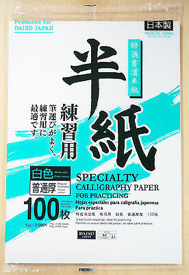 NEW Japanese Chinese Calligraphy Rice Paper 100 Sheets #41 shodo shuji Free S/H