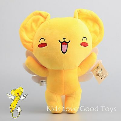 "Anime Card Captor Sakura KERO Soft Plush Toy Soft Stuffed Doll Figure 12"" Gift"