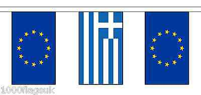 Greece & European Union Polyester Flag Bunting - 5m with 14 Flags