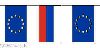 Russian Federation & European Union Polyester Flag Bunting - 5m with 14 Flags