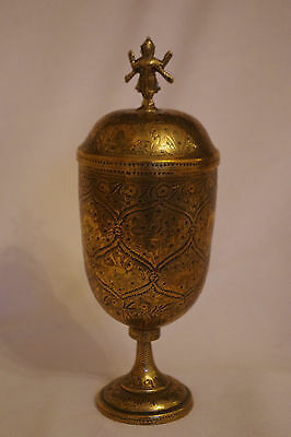 Antique Engraved Brass Goblet & Cover Temple Jar Vase stock code 3037