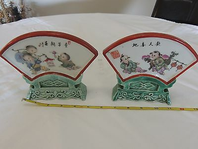 Chinese famille rose porcelain screens