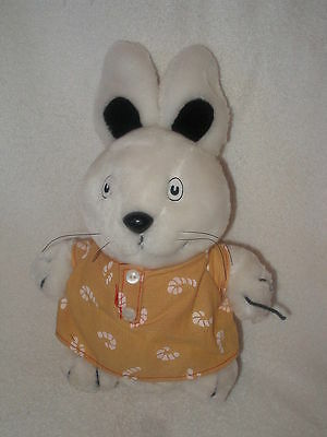 "HTF 9"" 1986 plush bunny rabbit Max by Rosemary Wells from Max & Ruby stuffed"
