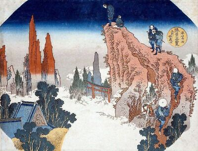 3 Pictures Japanese Woodblock Repro Prints Snow Scenes By Hiroshige and Hokusai