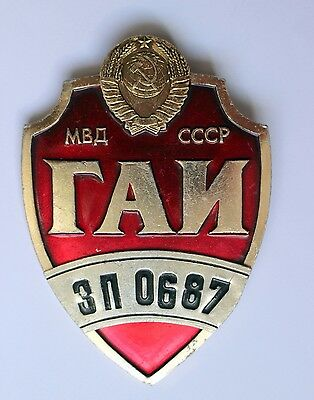 Old 1980's Russian Soviet USSR Road Police GAI Officer Personal Shield Badge Pin