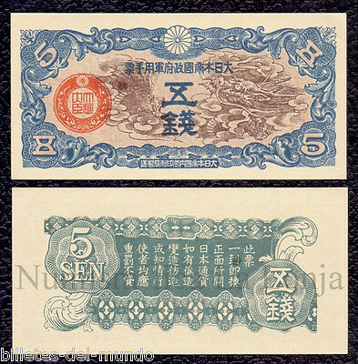 B-D-M China Japanese Military WWII 5 sen Dragons 1940 Pick M10 SC UNC