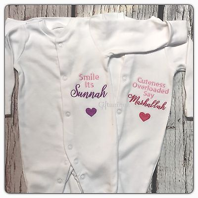 PERSONALISED Baby Islam Muslim Sleepsuit Gro Gift Keepsake Boy Girl EID