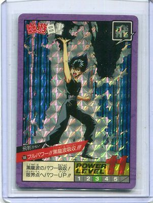 YU YU HAKUSHO CARDDASS Super Battle JAPANESE card No.166 prism Hiei