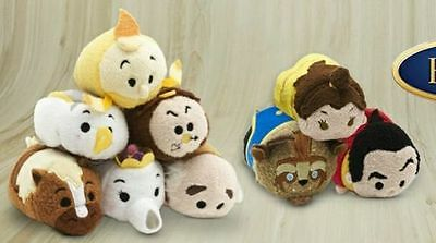 Disney Store Beauty And The Beast  Tsum Tsum Collection
