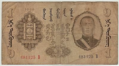Mongolia 1939 1 Tugrik Commercial And Industrial Bank (Pick#14) Scarce