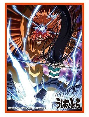 Ushio and Tora Trading Character Card Game Sleeves Collectible MT 246 Anime