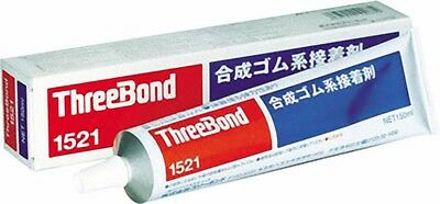 ThreeBond - Synthetic Rubber Contact Adhesive (Amber) - 150g (TB1521-150)