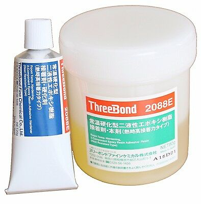 ThreeBond - High Heat Resistant Epoxy Adhesive Set - 100g (TB2088E)