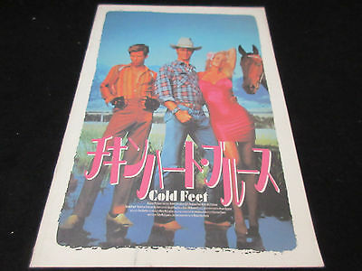 Cold Feet Japan Film Program Book Robert Dornhelm Tom Waits Carradine Kirkland