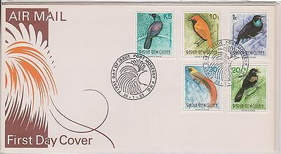 (H19-54) 1991-3 PNG FDC 4envelopes 15stamps 1T to 10K birds