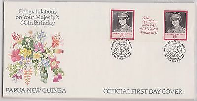 (H19-56) 1986 PNG FDC 5envelopes 10stamps QEII 60th birthday