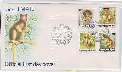 (H19-47) 1994 PNG FDC 4stamps Tree Kangaroos new issue