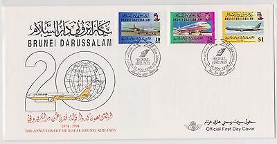 (H19-86) 1994 Brunei FDC 3stamps anniversary of Brunei airlines (C)