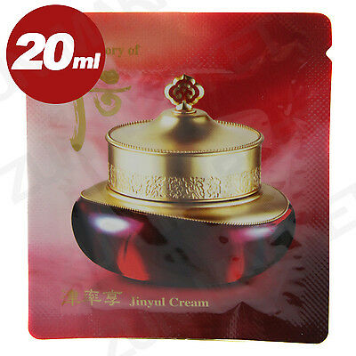 The History of Whoo Jinyul Cream Travel Size Sample 1ml x 20pcs (20ml) + Gift