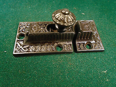 VINTAGE EASTLAKE CABINET LATCH w/ KEEPER   (5930-Y)