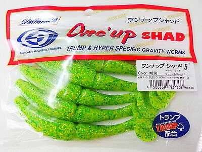 """SAWAMURA - One' up SHAD 5"""" #020 CHARTREUSE GREEN GOLD"""