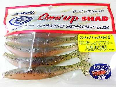 """SAWAMURA - One' up SHAD REAL 5"""" #061 RAINBOW TROUT"""