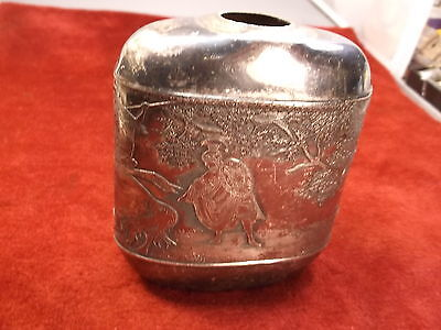 "Very Old Antique Quadplated? Silver Plated Engraved Flask ""sept 15, 1892"""