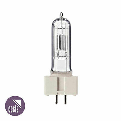 T29 Replacement Lamp 1200W 240V