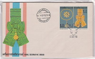 (H18-124) 1979 Thailand 4envelopes 8stamps royal decorations covers