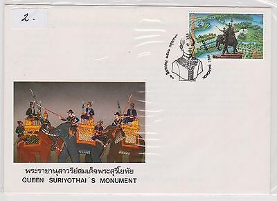 (H18-126) 1998 Thailand Queen SURIYOTHAI'S movement (XC)