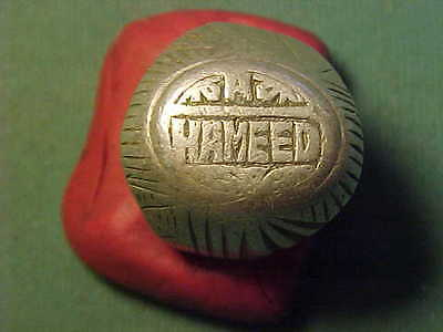 "Near Eastern hand crafted solid silver ring with ""Hameed"" inscriptio 1700-1900"