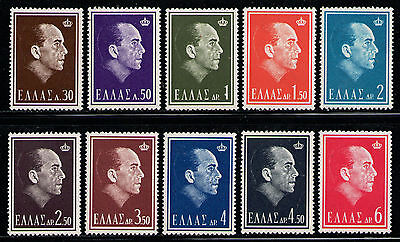 GRECIA/GREECE 1964 MNH SC.778/787 King Paul I