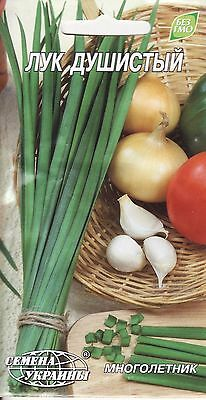 Onion seeds Fresh fragrant Vegetable Seed from Ukraine